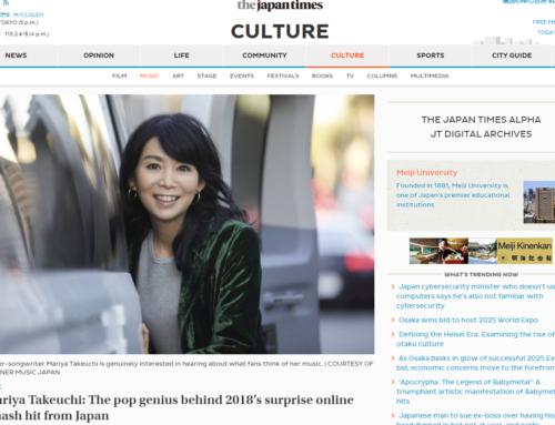 The Japan Times – Mariya Takeuchi: The pop genius behind 2018's surprise online smash hit from Japan