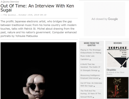 The Quietus: Out Of Time: An Interview With Ken Sugai
